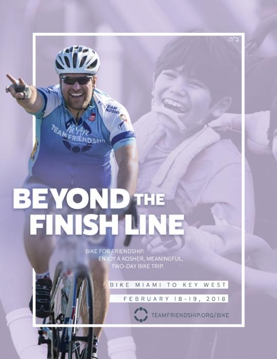 bike flyer (1).jpg