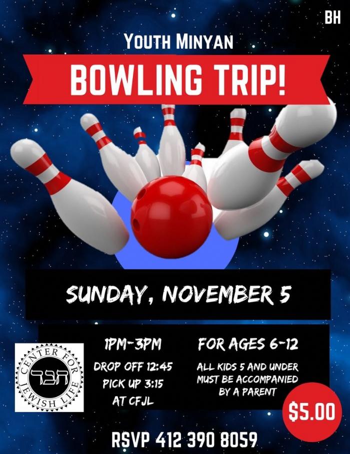 Youth Minyan Bowling.jpeg