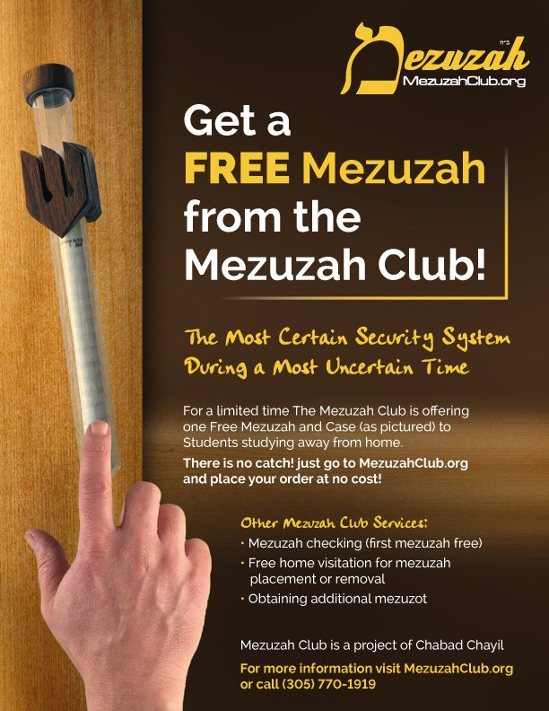 Mezuzah-Club.jpg