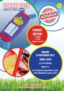 Torah Tots - Goes Kosher