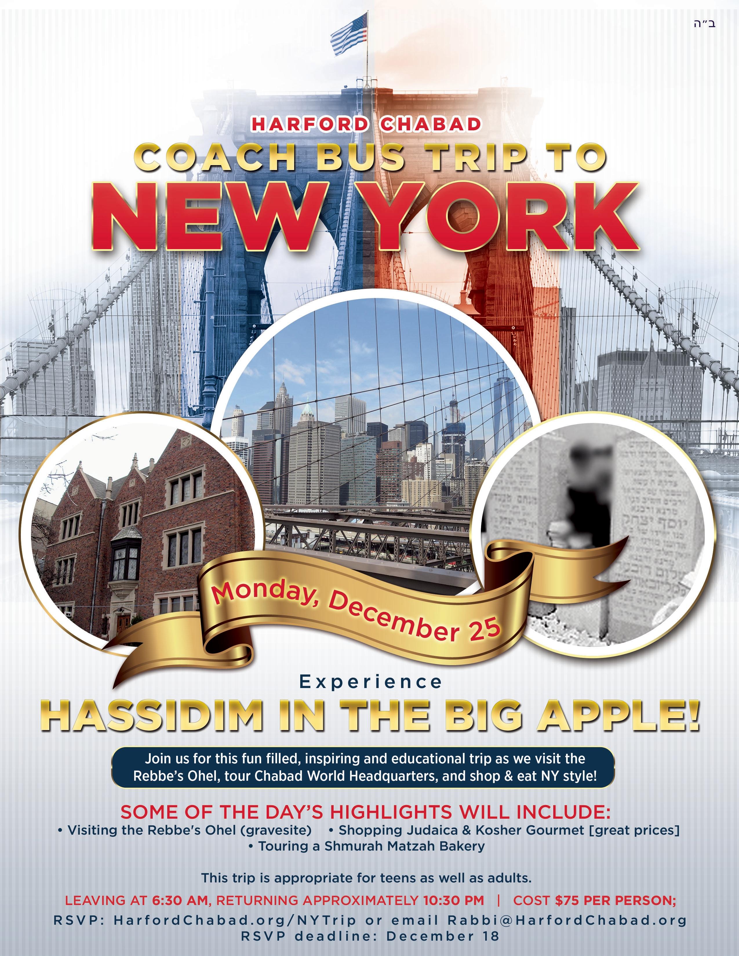 HarfordChabad_NY_Trip.jpg