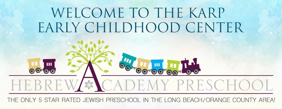 Hebrew Academy Huntington Beach