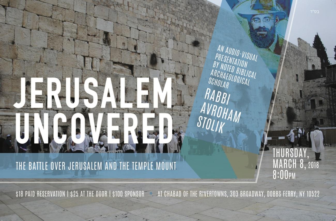 rivertowns jerusalem uncovered.jpg