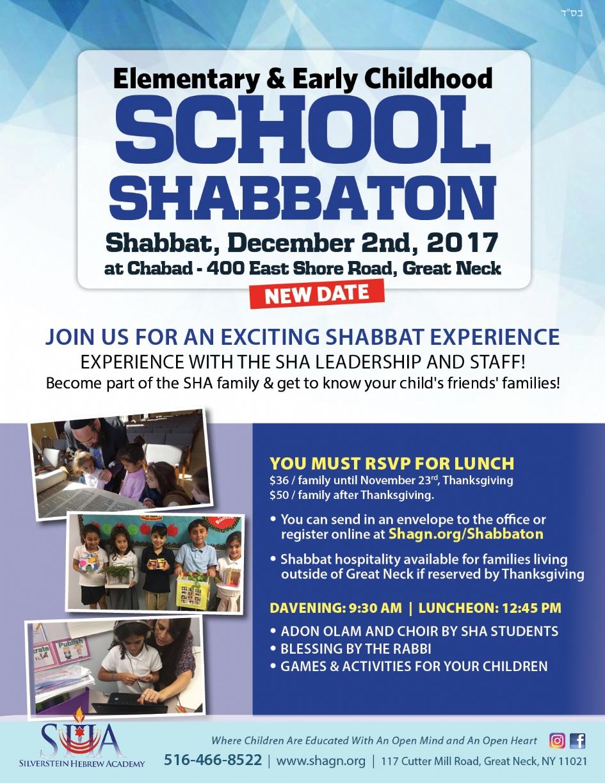 school shabbaton2.jpg