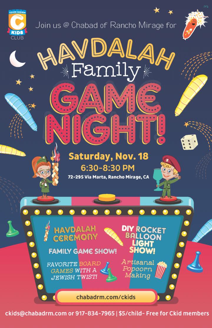 Havdalah Game Night Flyer
