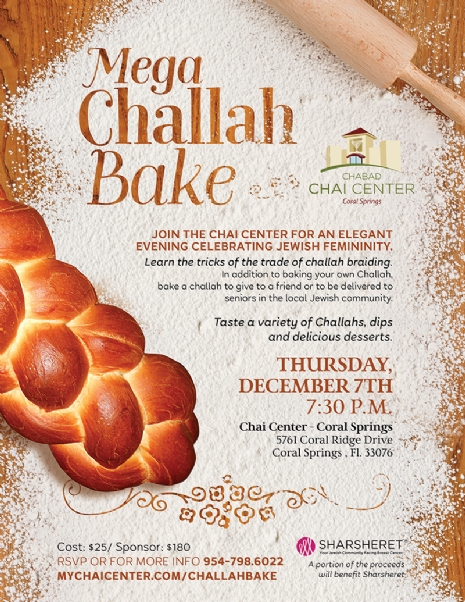Challah Bake Flyer CCoral corrected .jpg