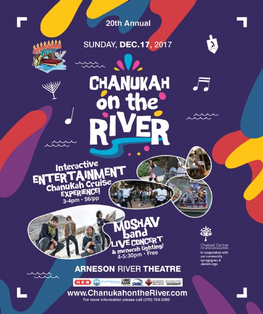 Chanukah on the River Webpage Home.jpg