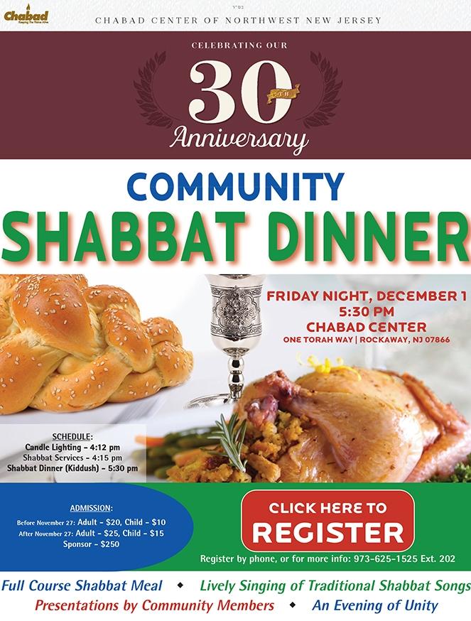 Shabbat Dinner Web.jpg