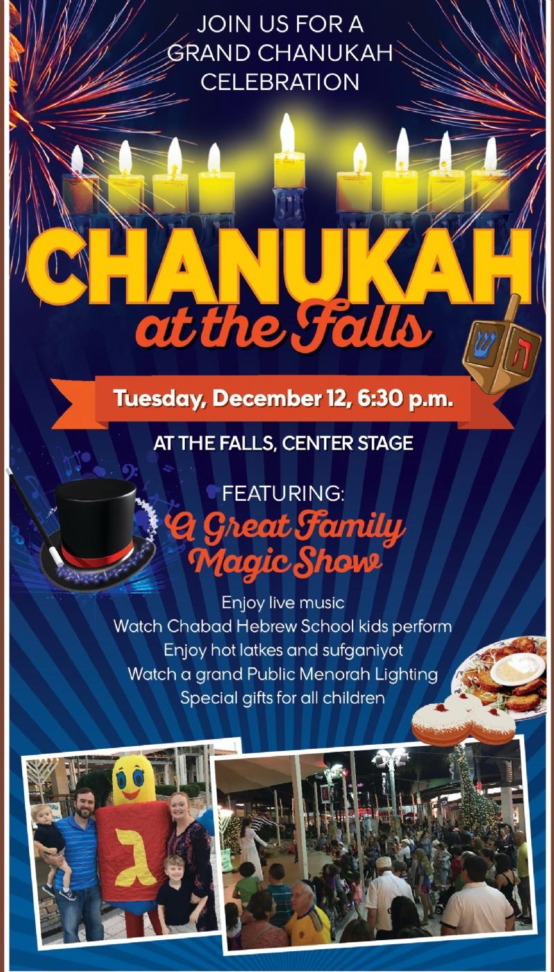 Chanukah at The Falls.jpg