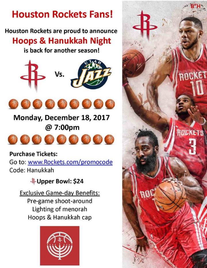 Hoops&Hanukkah.Dec18.jpg