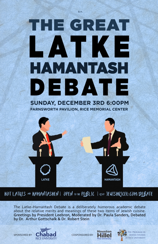 LATKE HAMANTASH FLYER 11x17.jpg