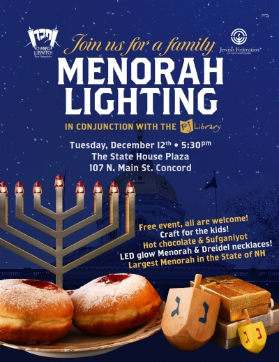 Menorah Lighting State 2017.jpg