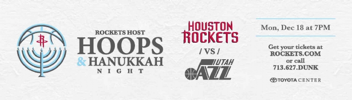 Hoops & Hanukkah with the Houston Rockets 2017.jpg