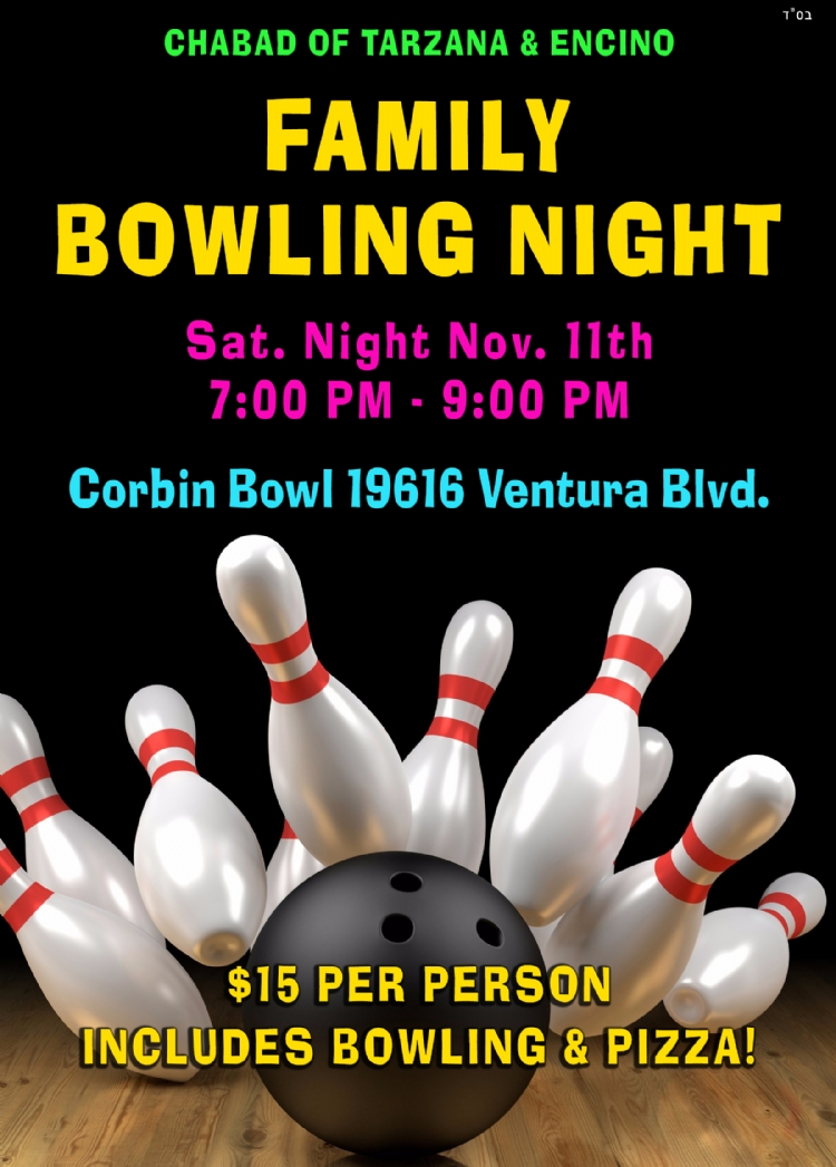 Bowling Email 11-11-17.jpg