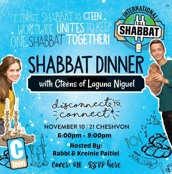 shabbat dinner 2017.jpg