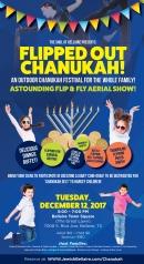 Bellaire Chanukah Festival 2017
