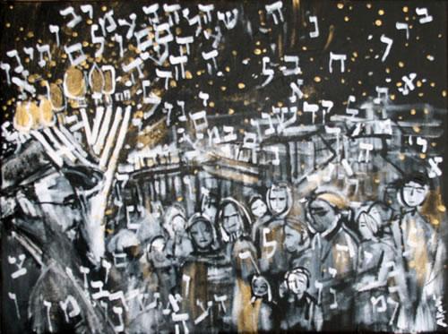 ''Public Menorah Lighting'' - by Alyse Radenovic