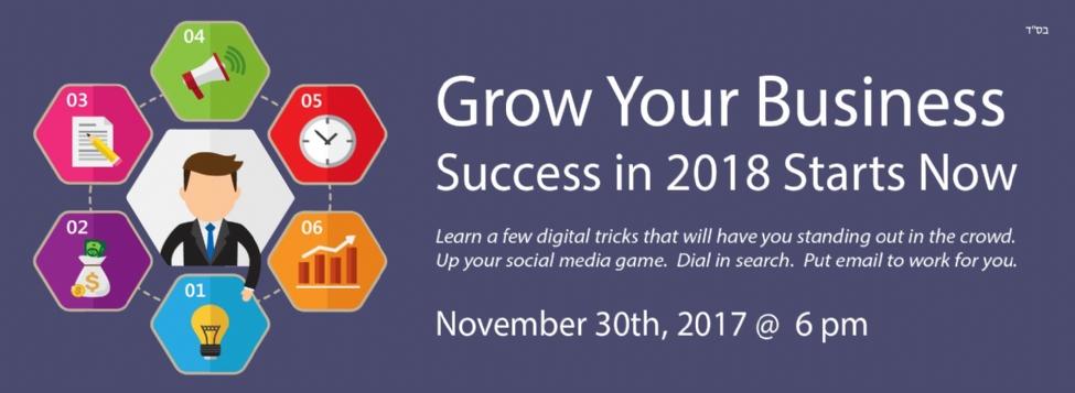 Grow Business 2017.jpg
