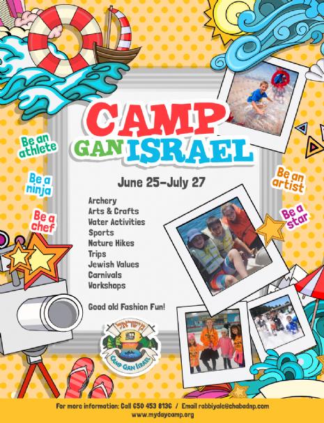 Camp magazine.png