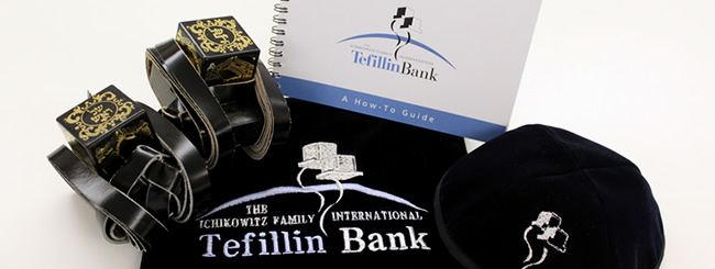 November 2017: International Tefillin Bank Expands to 10 Countries