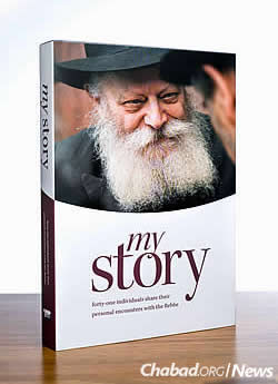 """My Story"" was an outgrowth of Jewish Educational Media's ""'Here's My Story,"" a weekly pamphlet distributed by JEM featuring accounts ranging from politicians and statesmen to students and children."