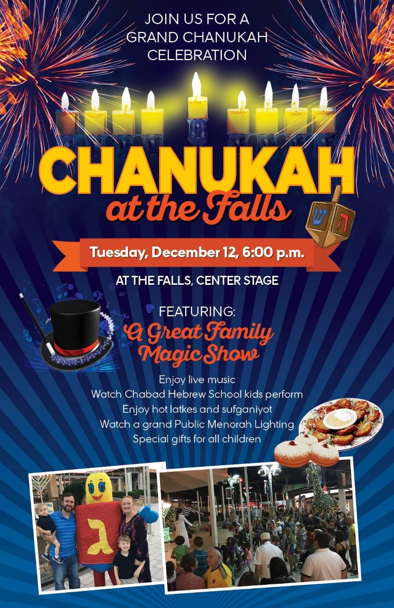 Chanukah at The Falls (1).jpg