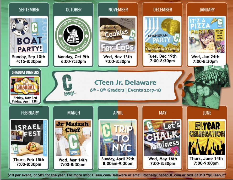 calendar CTeen jr 5778.jpg