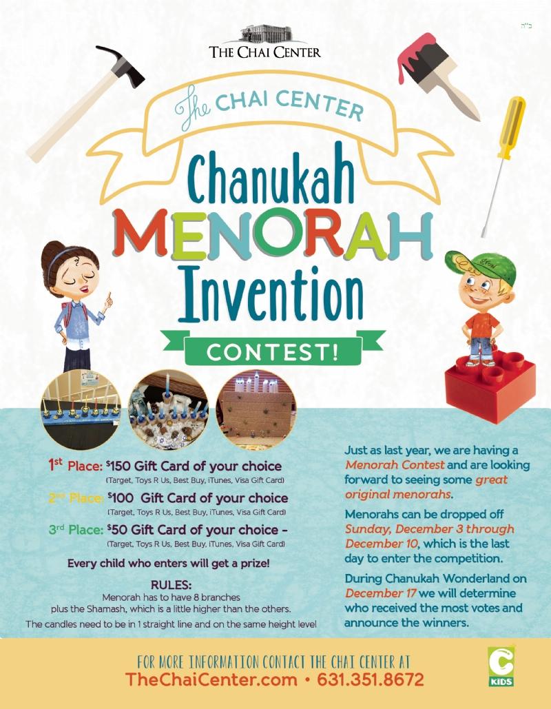 Dix Hills Menorah Contest 5778.jpg