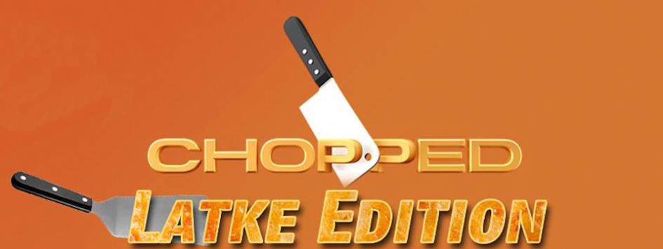 latke choppe.jpg
