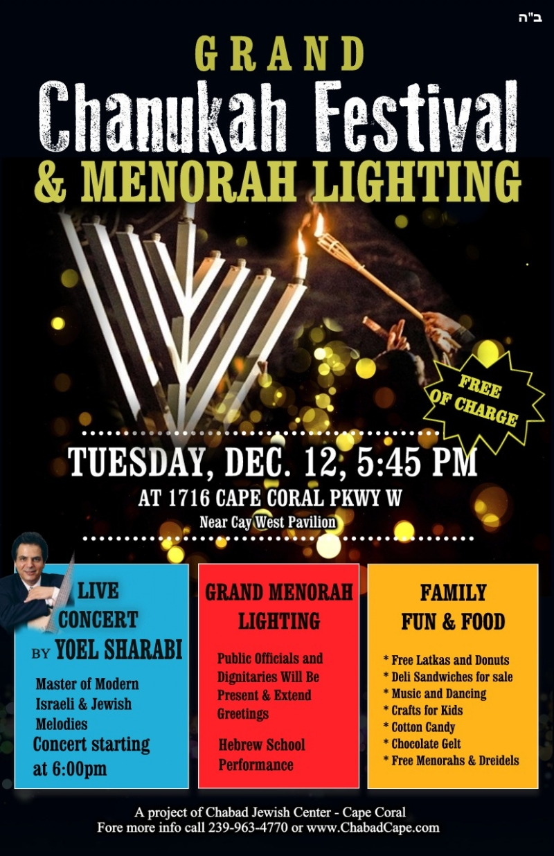 Chanukah Chabad Jewish Center