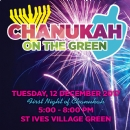 Chanukah on the Green 2017