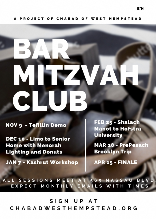 Bar Mitzvah Club Schedule