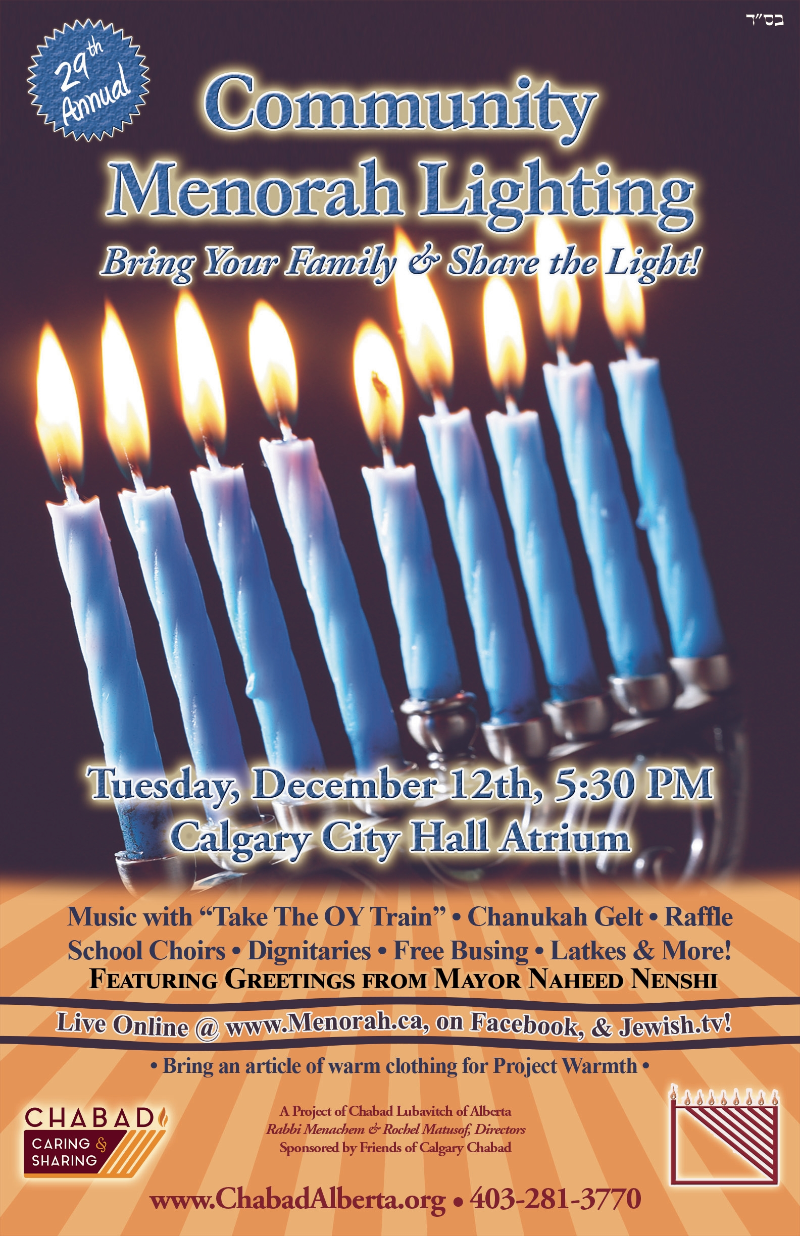 Flyer Chabad Lubavitch Of Alberta