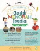 Menorah Invention Contest!