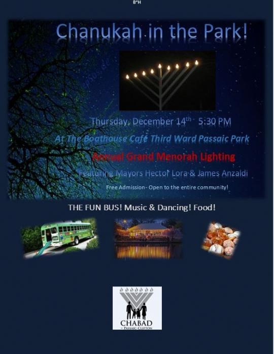 Chanukah in the Park 5778 Flyer.JPG