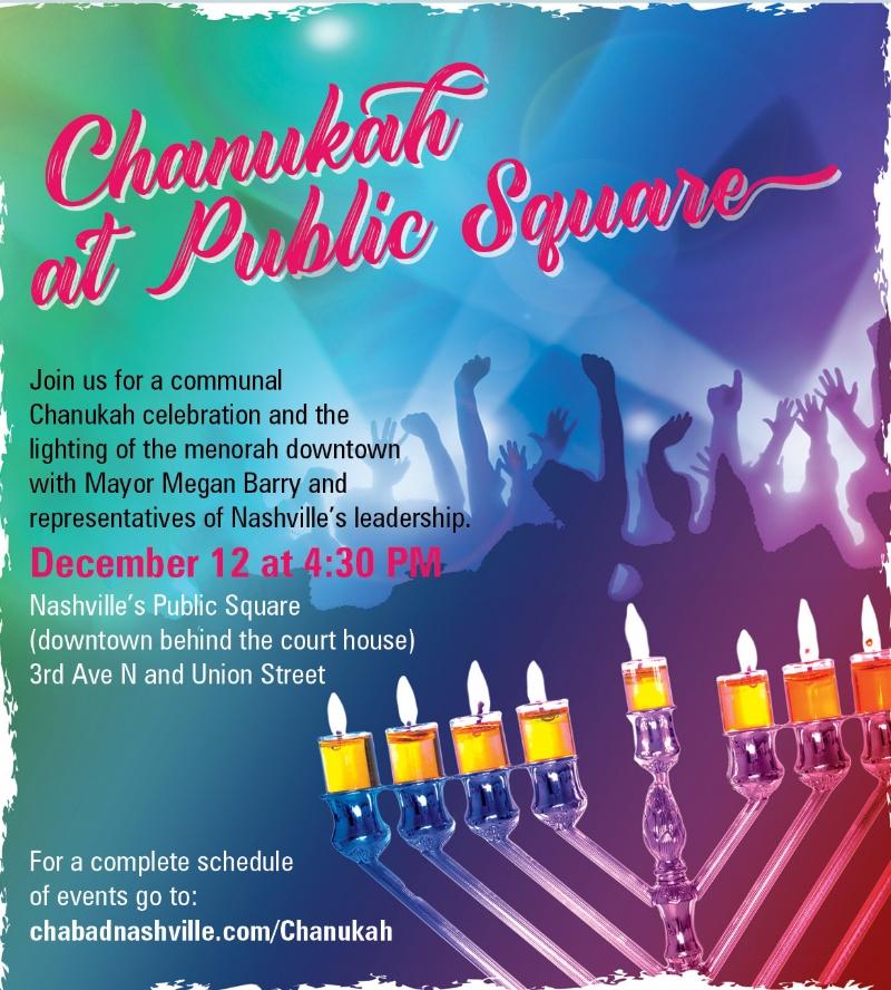 Ad Chanukah Public Square.jpg