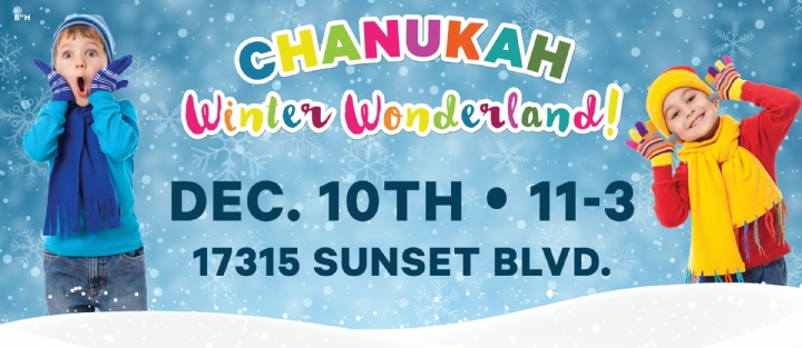 Chanukah Banner 2016 PRINT.png