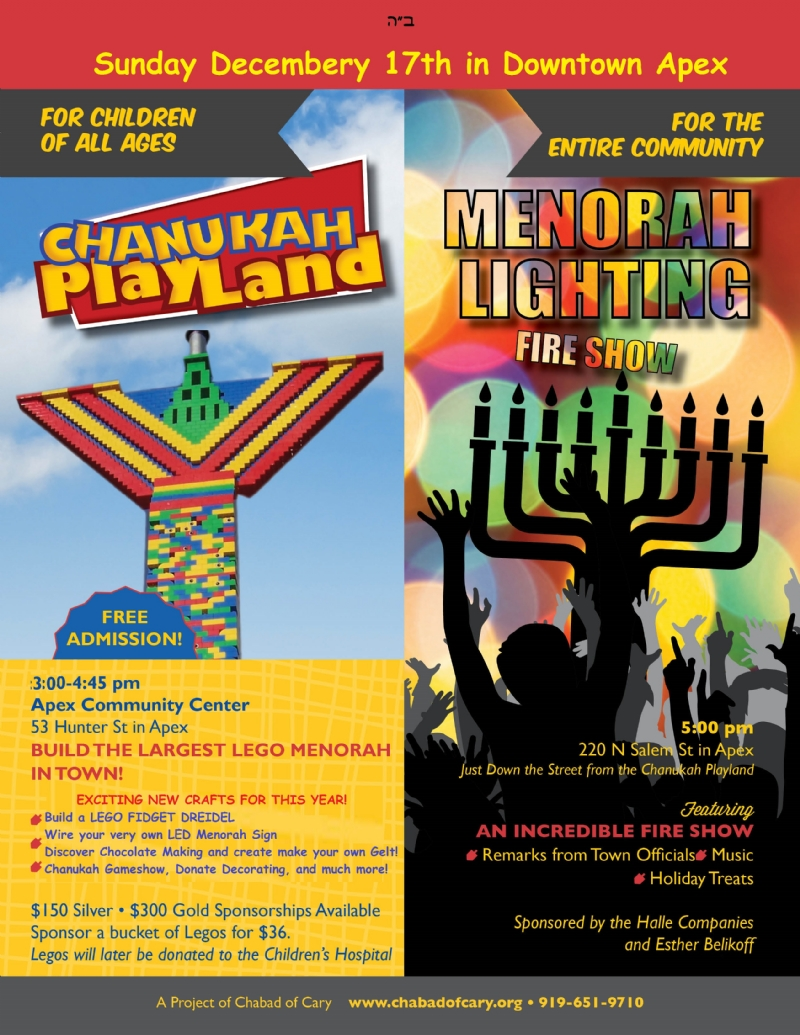 Chanukah Festival In Apex Sunday Dec 17th Town Of Apex Chabad