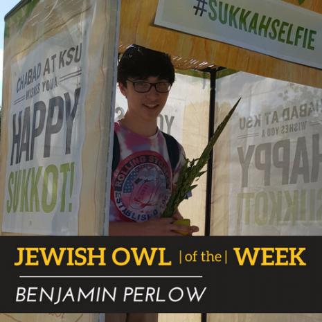 Ben Perlow.png