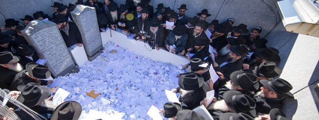Photo Gallery: Visitors From Around the World at the Rebbe's Resting Place