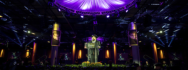 International Conference of Chabad Emissaries (2017)