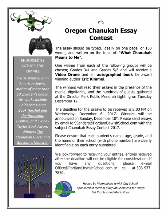 Essay Contest-page-001.jpg