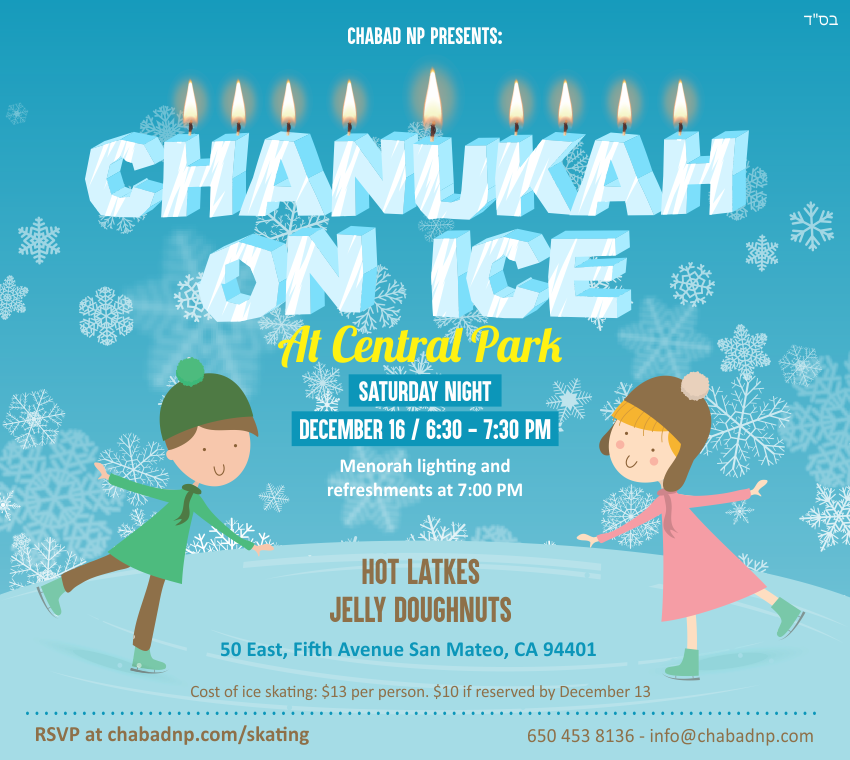 chanukah on ice.png