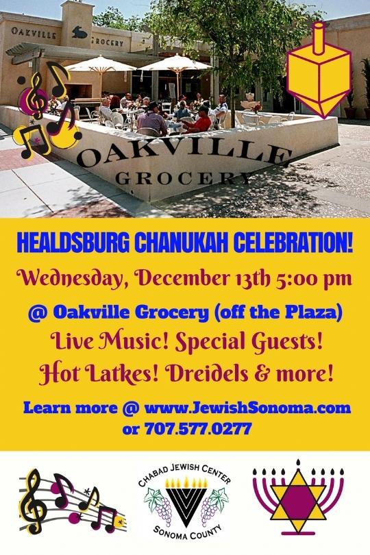 Healdsburg Chanukah Celebration!.jpg
