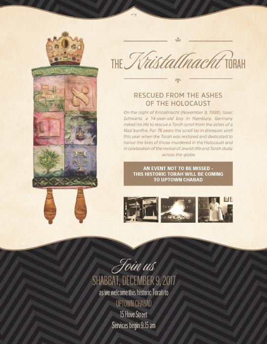 Kristallnacht Torah 8.5x11 uptown.jpg
