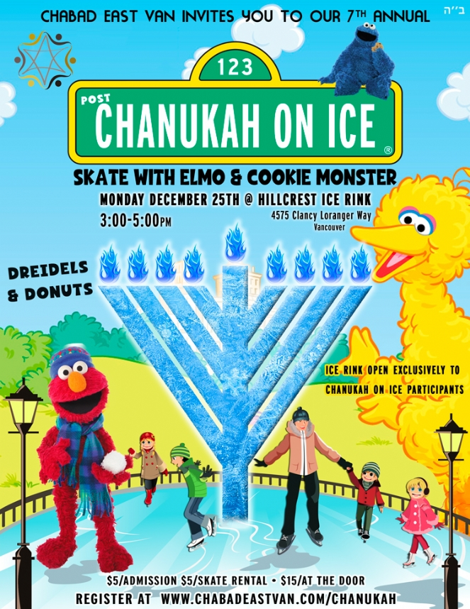 Sesame-Ice-Chanukah.jpg