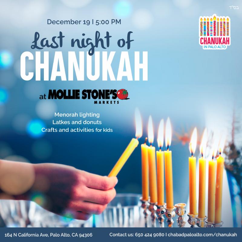 Last night of Chanukah 5:00PM
