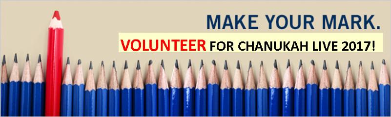Call-for-Volunteers copy.jpg