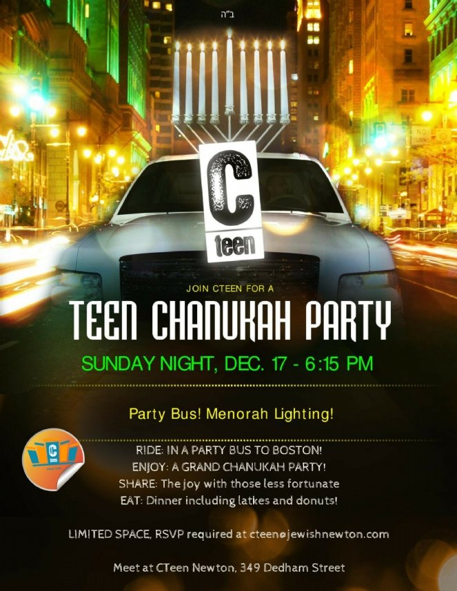 CTeen_Chanukah_party.jpg