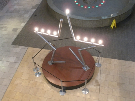 The Galleria Menorah 5772 (6).JPG
